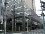 Nihonbashi 002.jpg