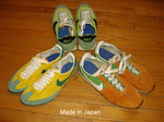 Nikes-001.jpg